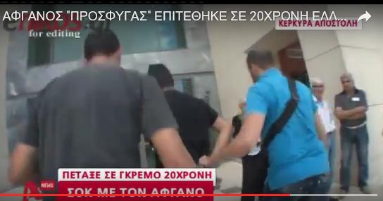 Hussein Khavari (Freiburg) in Griechenland ?