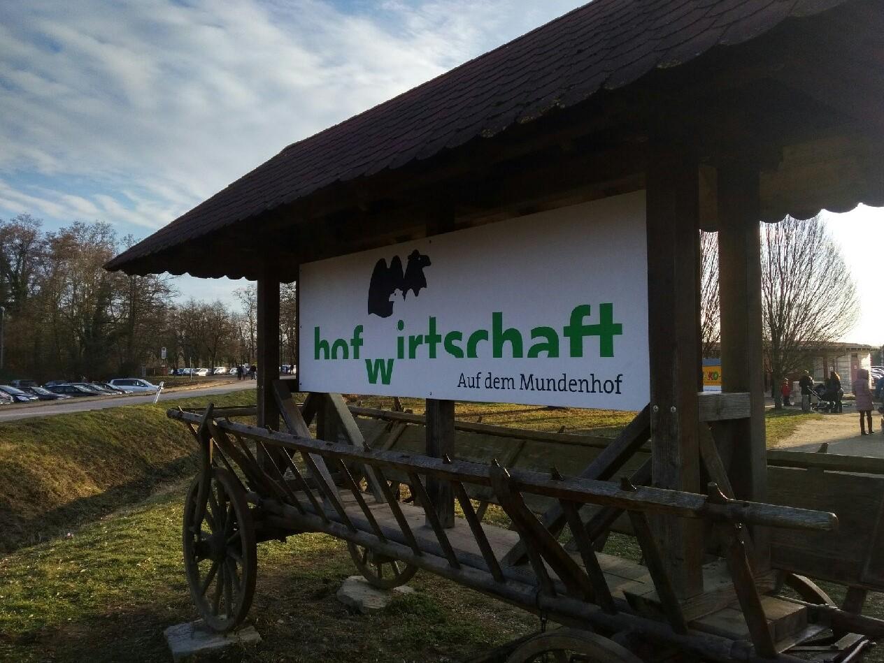 Mundenhof-Eingang-Freiburg