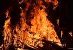 Feuer Brand